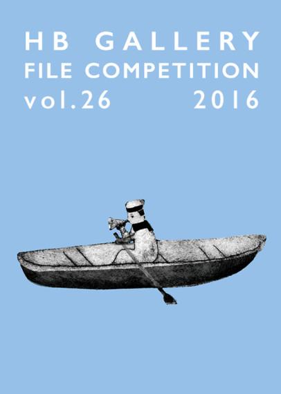 ファイルコンペ2016