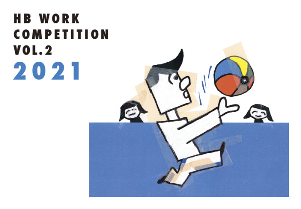 HB GALLERY WORK COMPETITION vol.2