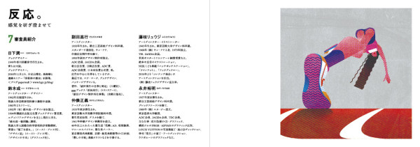 HB GALLERY FILE COMPETITION vol.30