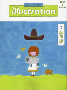 illustration_w