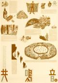 BELL SUZUYA広告ポスター